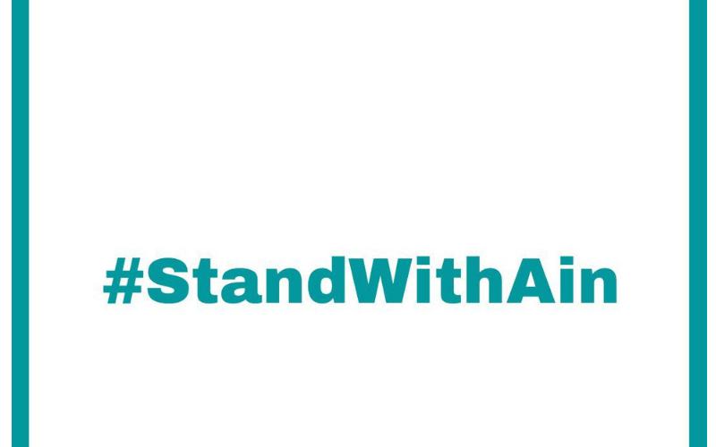#StandWithAin is trending on social media